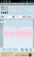 Screenshot of 딸콩 Mp3 무료 벨 제작소 (벨소리,알림음,다운로드)