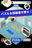 Screenshot of 黒子のアクションパズル。連鎖でバスケ部シュート!
