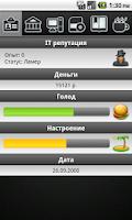 Screenshot of Симулятор Компьютерщика Full