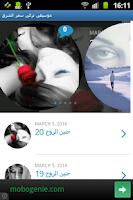Screenshot of موسيقى تركى سحر الشرق