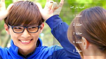 Screenshot of العشق الاخير