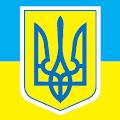 Украина. Основные законы. ЭС. APK Descargar