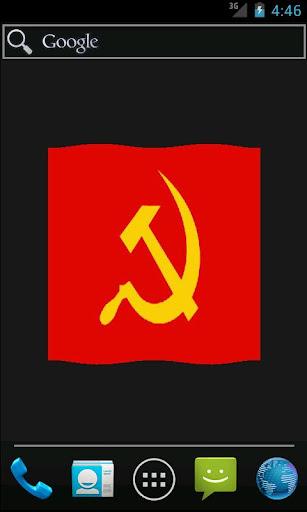Anarchist Communist Flag LWP