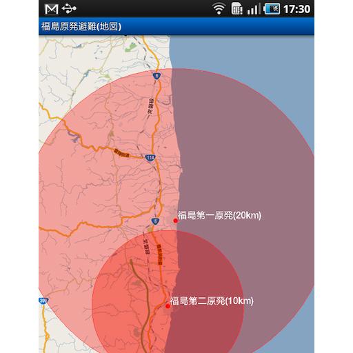 福島核电站避难区域地图 工具 App Store-愛順發玩APP