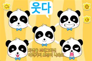 Screenshot of 귀염이 행위인지-유아교육BabyBus
