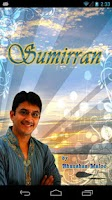Screenshot of Sumirran Lite