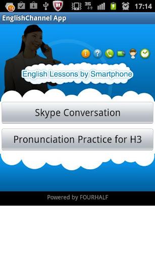스마트폰에 의한 영어 수업 for H3
