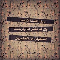 Screenshot of الرجوع الى الله