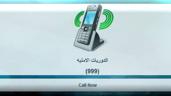 البلاغ - screenshot