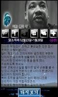 Screenshot of 별자리★점성술