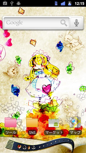 [girly★ちぇんじ] Melting Alice
