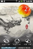 Screenshot of 9s-Weather Theme+DragonNewYear