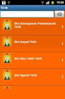 Screenshot of Jain Tirth