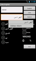 Screenshot of English Urdu Dictionary