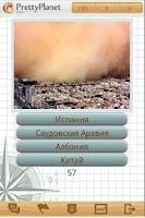Screenshot of Photo Quiz (demo)