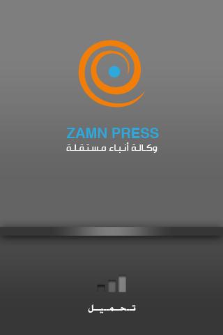 Zamn Press