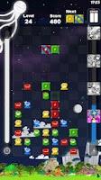 Screenshot of PETI Premium