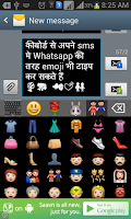 Screenshot of EazyType Hindi Keyboard Free