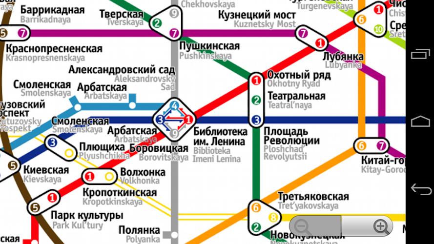 Москва как доехать с комсомольской до охотного ряда