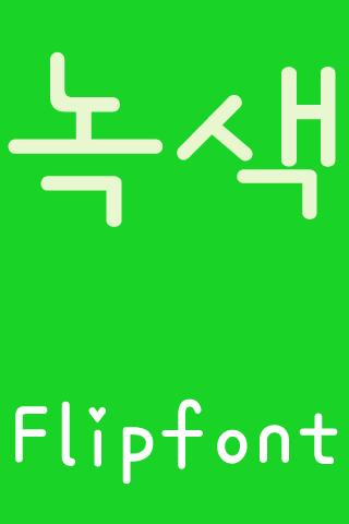 FBGreen FlipFont