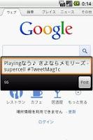 Screenshot of TweetMag1c FreeEdition