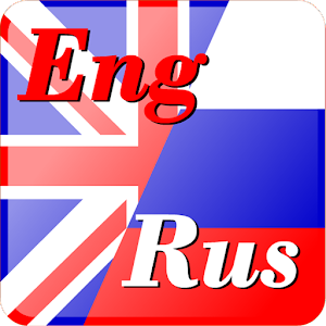 English-Russian Phrasebook APK