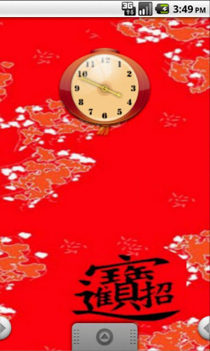 玩生產應用App|New Year's Money and Treasure免費|APP試玩