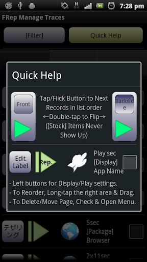 FRep Unlock Key - screenshot