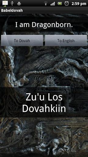【免費書籍App】BabelDovah - Skyrim Translator-APP點子