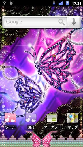 [キラ姫専用テーマ] Twin Butterfly