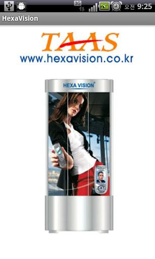 广告和公关的Hexavision
