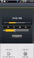 Screenshot of EBS FM 이현호의포켓영어 (2012.5월호)
