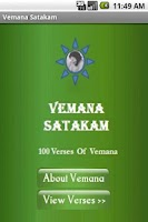 Screenshot of Vemana Satakam