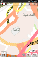 Screenshot of Penjejak Lokasi Makkah GPS