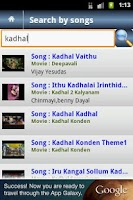 Screenshot of Yuvan Tube