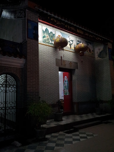 Latha Chinese Temple