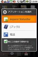 Screenshot of exsbar