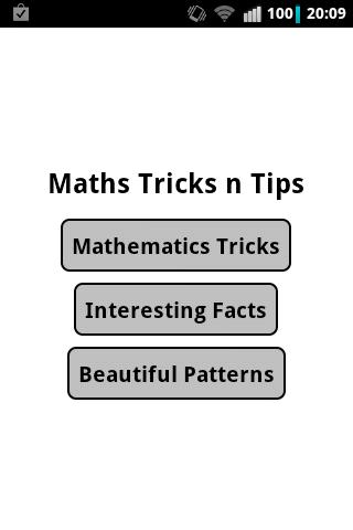 数学のトリックパターン
