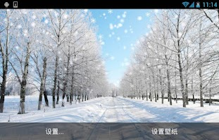 Screenshot of Winter Snow Live Wallpaper