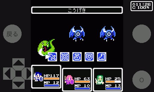Nogarude R - screenshot