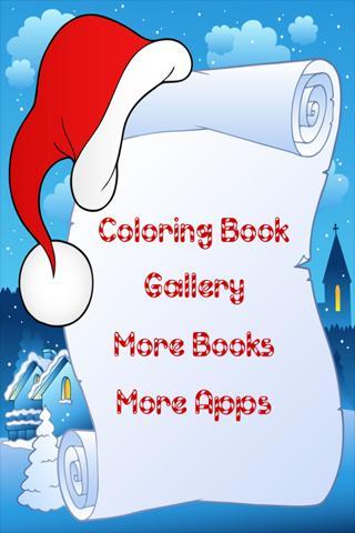 圣诞填色图画本