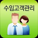세무포털 세무라인 (수임고객관리) icon