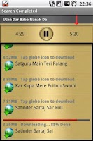 Screenshot of Guru Nanak Dev Ji