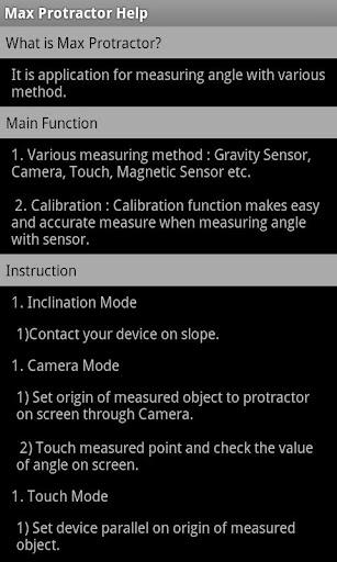 無料工具Appのマックス分度器|HotApp4Game