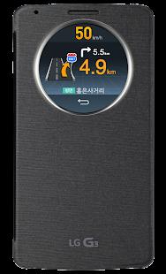 맵피 : 최강 내비게이션 (무료) for Lollipop - Android 5.0