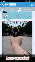 Screenshot of HADOKEN CAMERA -Animated Gif-
