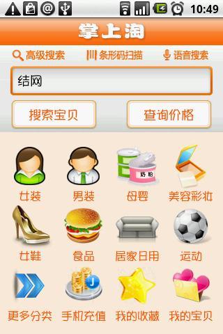 導航王n3 pro 免破解 for Samsung Note 2 & S3 限時免費送 - 免費軟體下載
