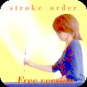 Stroke Order 2.2 free icon