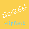 MbcRadiostar Korean Flipfont