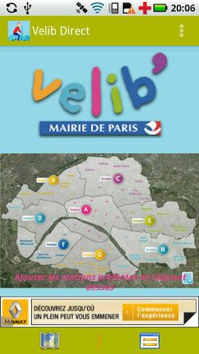 巴黎免费自行车
